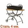Мангал с дровницей на колесах МСДК 4мм.(стенки и дно сталь 4 мм.)